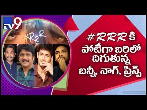 RRR First Look Latest Update || Jr. NTR, Ram Charan - TV9