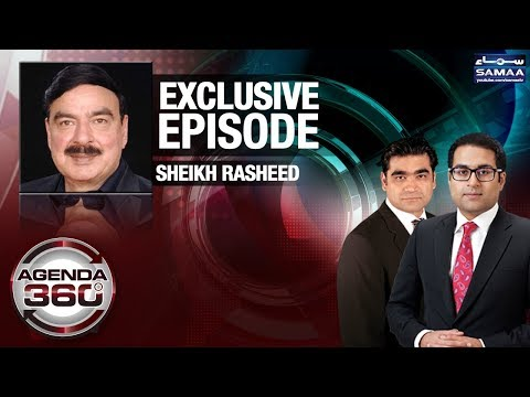 Agenda 360 - SAMAA TV - 21 April 2018