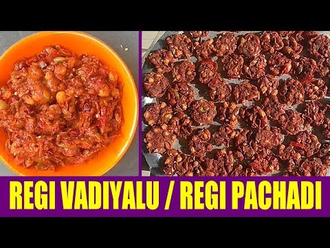 Regi Vadiyalu | Regi Pachadi | Jujube Fruit Recipe | రెేగి పండు వడియాలు | Kalpanas Kitchen from YouTube · Duration:  4 minutes 58 seconds