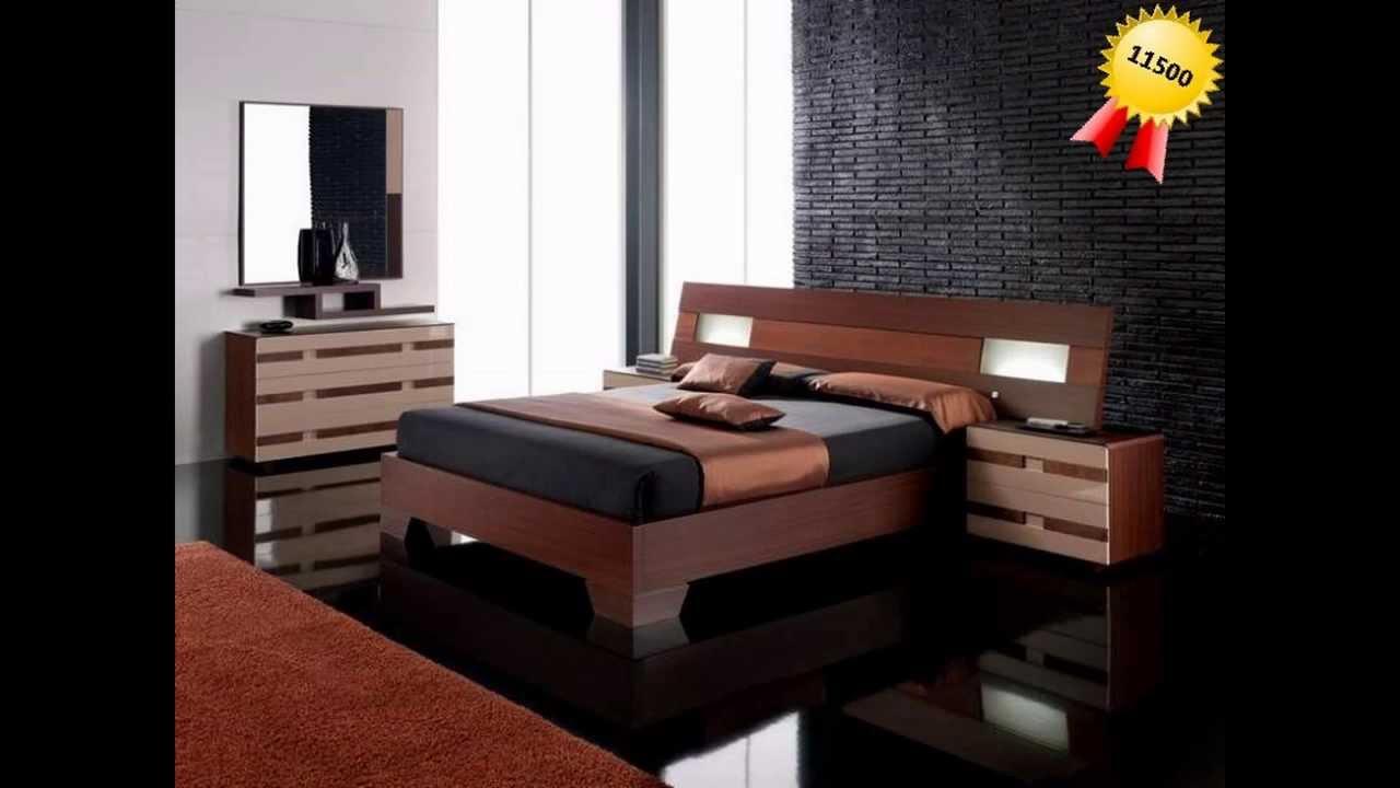 غرف نوم مودرن بأسعار رخيصة جدا       YouTube