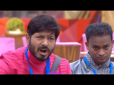 Bigg Boss Telugu Season 2 Episode 14 SYNOPSIS | Highlights