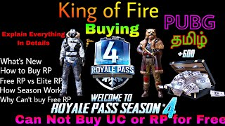 Pubg Mobile Buying Season 4 Elite RP, also Explain Why you Can not Buy UC & RP for Free in Tamil