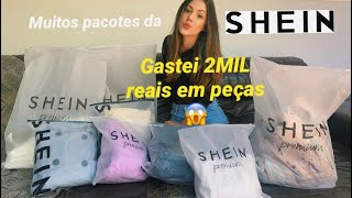 COMPRAS DA SHEIN OUTONO-INVERNO! / Gastei 2.000 em roupas😱 screenshot 2