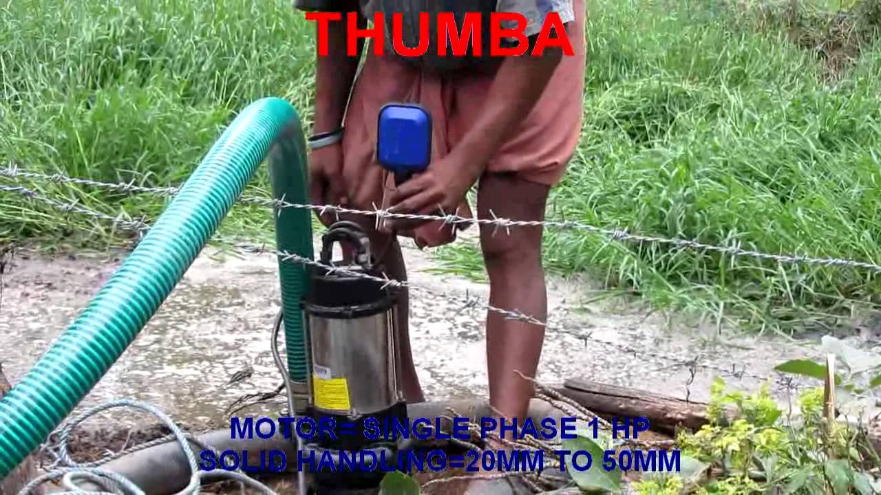 Sewage slurry Mud Pump-1 hp for Waste water management from Thumba agro  Tech Palani