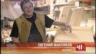 Вебсервис доставки эко продуктов(, 2014-09-26T08:00:50.000Z)