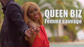 Смотреть клип Queen Biz - Femme Sauvage
