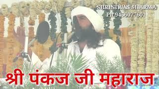 Holi Satsang Shri Pankaj Ji Maharaj 2.3.2018 Jai Gurudev Ashram Mathura