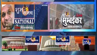 #ssnews #national  #new #Promation #live