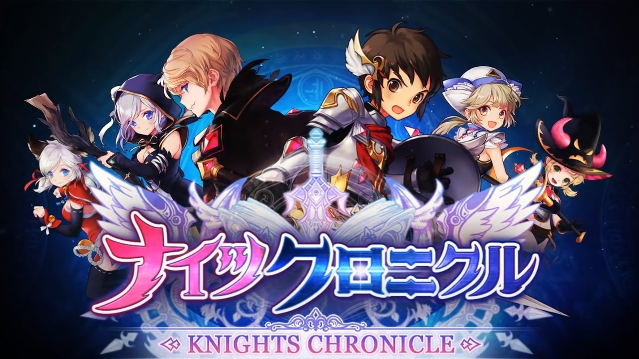 Knights Chronicle Cinematic Turn-Based RPG Launches in Japan
