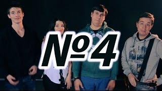 Нормальная песня #4 Моя игра(Новый вокальный интернет-проект Петра Матрёничева, где вы сами можете заказать исполнение своей любимой..., 2016-11-05T17:19:51.000Z)