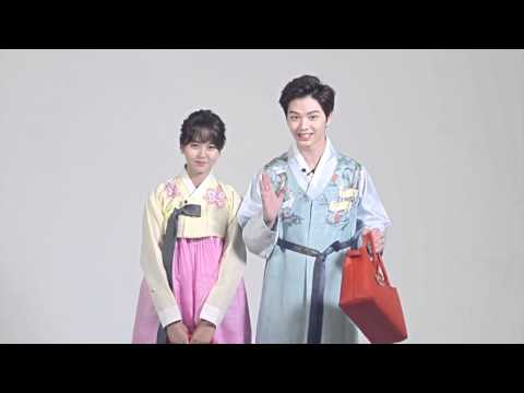 Kim So Hyun vs Yook Sung Jae CF Hazzys Accessories