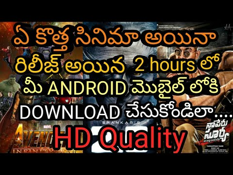 Download latest telugu movies 2018 in 2...