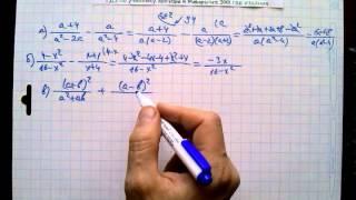 №94 алгебра 8 класс Макарычев