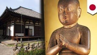 元興寺(奈良市)に伝わる木造聖徳太子立像(鎌倉時代)の内部に、「仏...