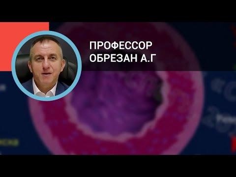 Профессор Обрезан А.Г.: Распространённые наджелудочковые нарушения ритма сердца
