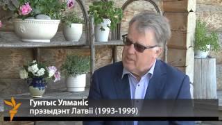 Гунтыс Улманіс пра Беларусь, Лукашэнку і мову