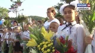 День знаний в Новомихайловской школе