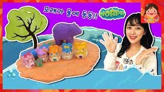 figcaption 모스모래 물에 뜨는 모래로 바다 위 섬 만들기! 신기한 모래놀이 색깔놀이 클레이 점토 에그엔젤 코코밍 유아 촉감놀이 물놀이 장난감 [유라]