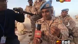 Pathikada, Sirasa TV with Bandula Jayasekara 26th of February 2019, Mali peace keeping programme - 2 Thumbnail