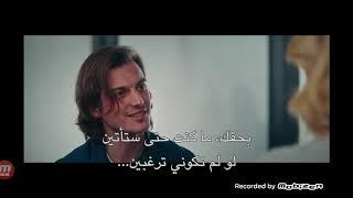 Download lagu تخون زوجها مع الدكتور النفسي فلم قمة الاثارة +18