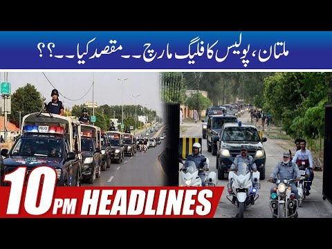 Reason For Police Flag March? | 10pm News Headline | 18 April 2021 | Rohi