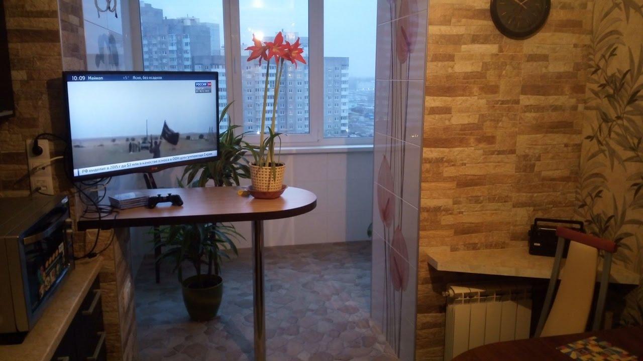 Кухня балкон.