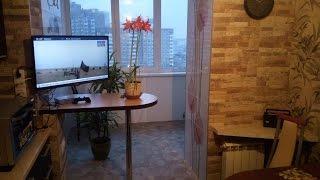 Максимус окна - балкон год спустя после объединения с комнат.