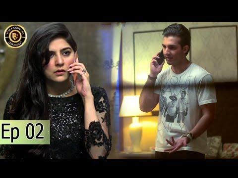 Teri Raza Episode - 02 - 11th July 2017-  Top Pakistani Drama thumbnail