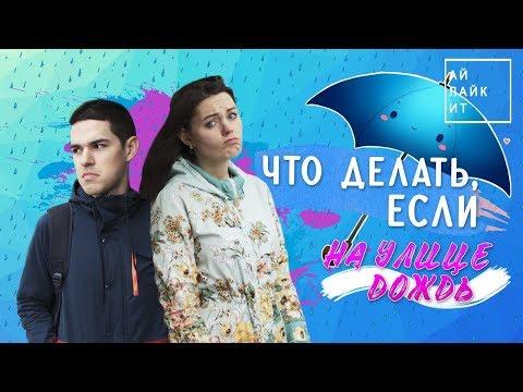 Сериал Озарк 2 сезон 1-8,9,10 серия LostFilm 2018 смотреть