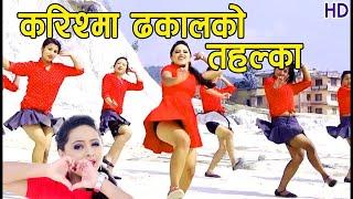 """मेरो माया लाई""|| Mero Maya Lai || New Nepali Dohori Video 2074/2017 By Tika Pun & Pramod Shah"