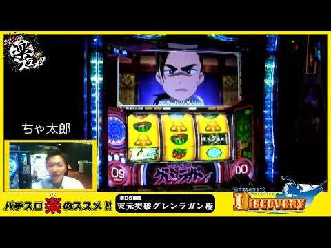 ディスカバリーアプリ☆ ...