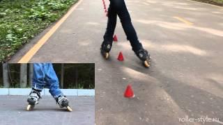 Слалом на роликовых коньках. Урок 2 - Передний Крисс-Кросс
