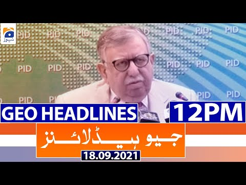 Corona Cases Ki 5... Pakistan and Afghanistan... Geo Headlines