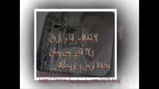 راشد الماجد و حسين الجسمي اقول بس استريح . 2012.