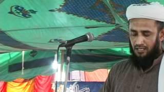 Shabbir Ahmad Niazi Naat & ManQabat urs Dargah Faqir Pur Sharif 2012