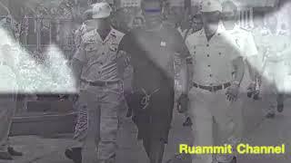 ทองปานลิ้นดำ นักโทษประหาร ที่ฆ่าไม่ตาย ยิงไม่เข้า อยู่ยงคงกระพัน