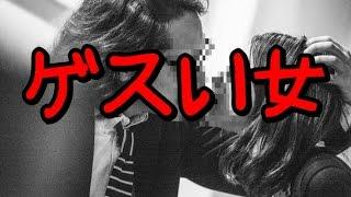 上田竜也と森下真理が熱愛同棲中ラブラブ温泉旅行や自宅デートをアピー...