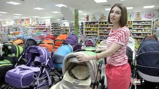 Как правильно выбрать детскую коляску. Магазин