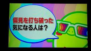 ナノニーちゃん  濱田祐太郎部分 濱田祐太郎 検索動画 16