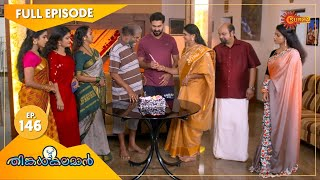 Thinkalkalaman - Ep 146 | 12 May 2021 | Surya TV Serial | Malayalam Serial