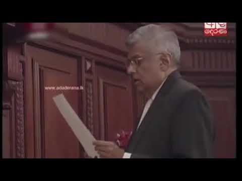BreakingNews-Ranil Wickremesinghe Sworn-In as Sri Lankan Prime Minister