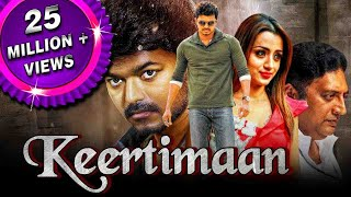 Keertimaan (Ghilli) Action Blockbuster Hindi Dubbed Full Movie | Vijay, Trisha, Brahmanandam