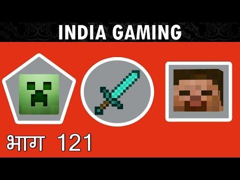 MINECRAFT : Hindi Gaming No. 121 • Parrot's Paradise 1.12