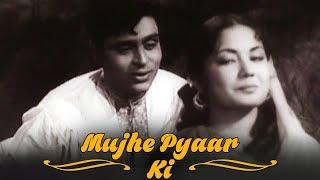 Mujhe Pyar Ki Zindagi Dene Wale {HD} - Hindi Romantic Song | Rafi, Asha | Pyaar Ka Saagar