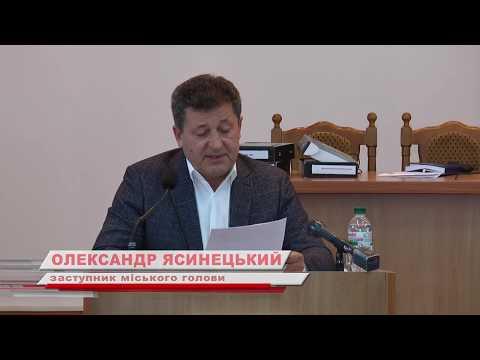 KorostenTV: KorostenTV_18-10-19_Сесія вирішила долю стоматполіклініки.