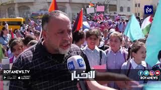 طلبة الأونروا بمخيمات الضفة الغربية يتظاهرون لمطالبة العالم بدعم الوكالة - (26-9-2018)