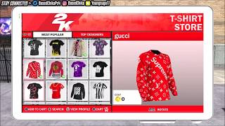 NEW VC & FREE CLOTHES GLITCH IN NBA 2K18 | HURRY BEFORE IT GETS PATCHED