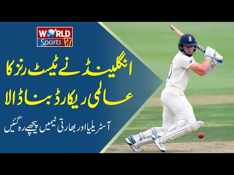 England Set New World Record Of Most Test Runs | England Vs South Africa Test Series 2020