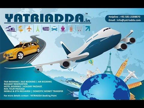 YATRIADDA   FLIGHT BOOKING   IRCTC AGENT  
