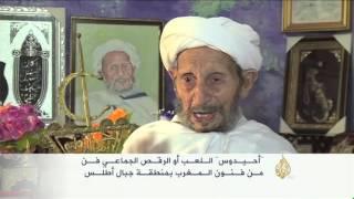"""هذه قصتي - موحا الحسين قائد فرقة """"أحيدوس"""" الأمازيغية"""